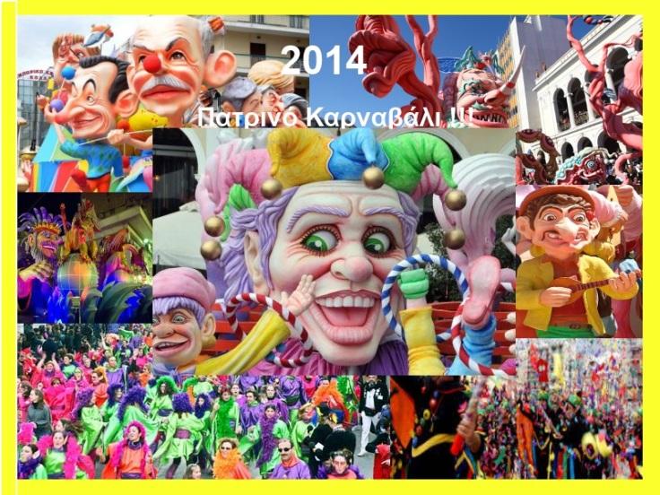 PATRINO KARNAVALI 2014 02