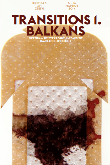 TRANSITIONS I. BALKANS