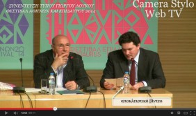 video loukos press conference