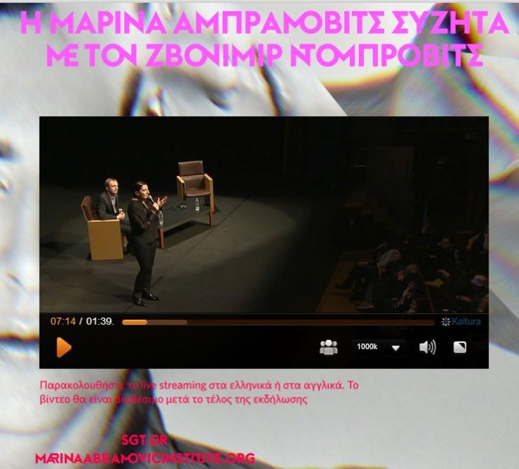 VIDEO MARINA ABRAMOVIC