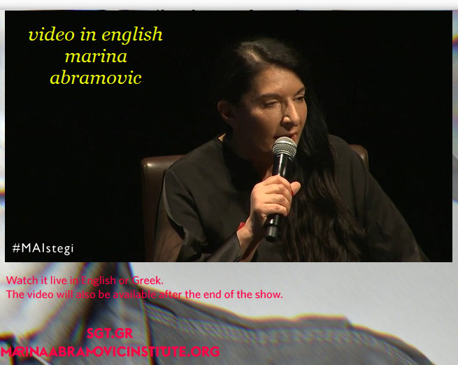 VIDEO MARINA ABRAMOVICin english