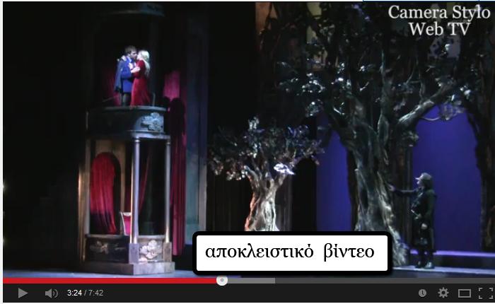 video_syrano