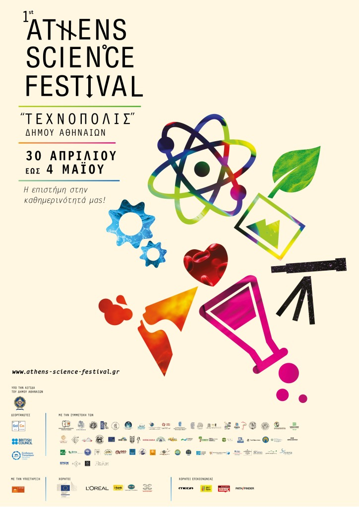 1st athens science festival
