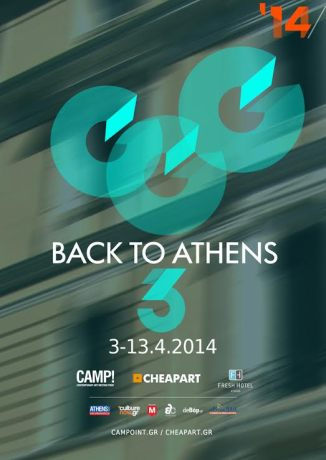 Back to Athens 2014