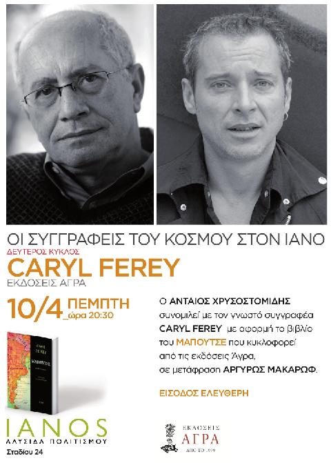 Caryl Ferey 01