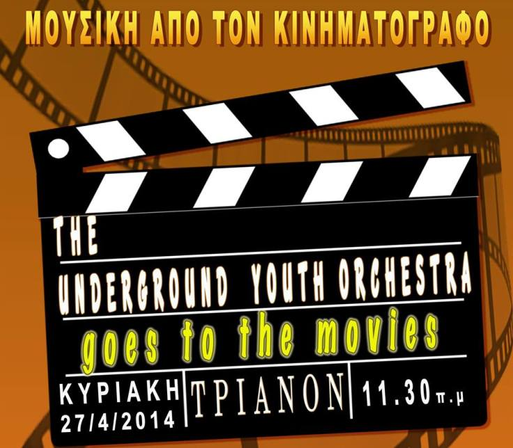 trianon underground youth orchestra