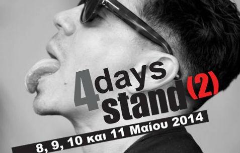 4Daysstand