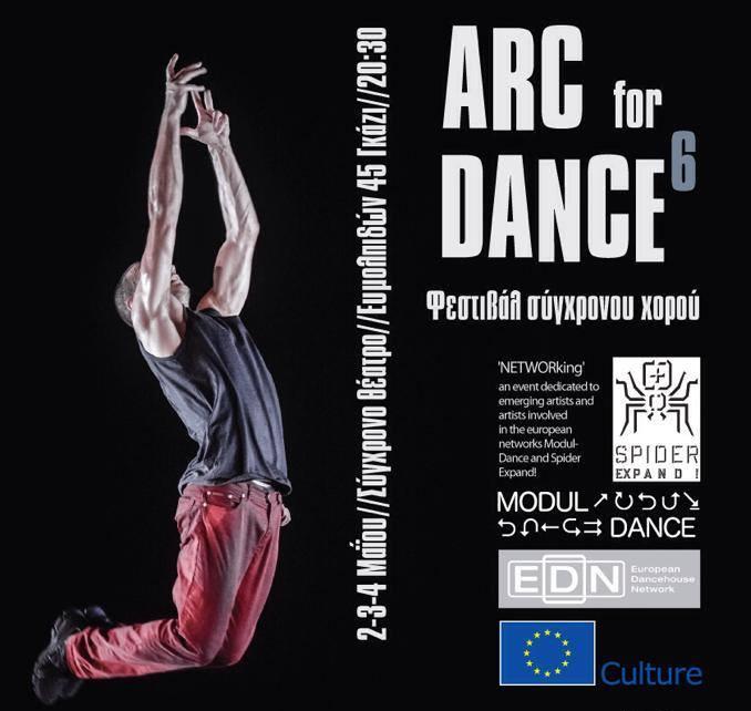 Arc for Dance Festival 2014