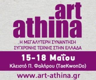 Art Athina 2014