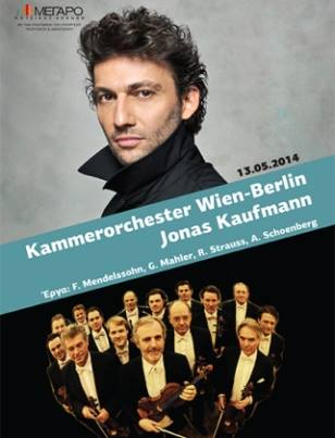 Kammerorchester Wien-Berlin