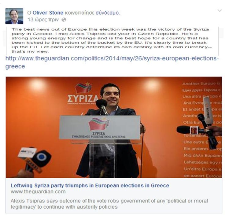 stone gia tsipra sto facebook