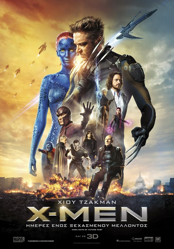 XMEN DAYS OF FUTURE PAST GR_poster