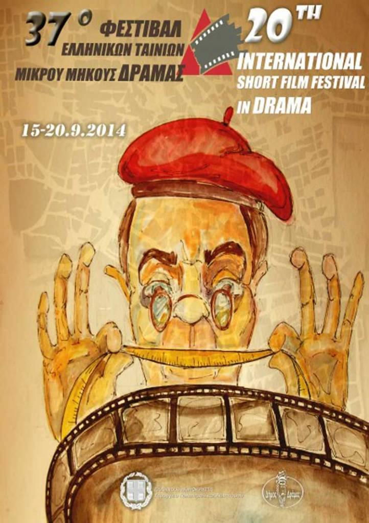 37o festival