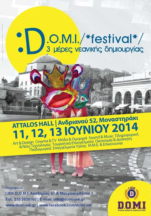 domifestival_2014_poster1