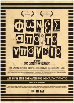 Fones_Apo_To_Ypogeio_poster