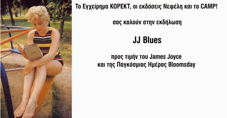 JJ BLUES