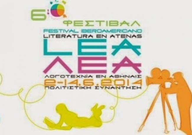 lea 01