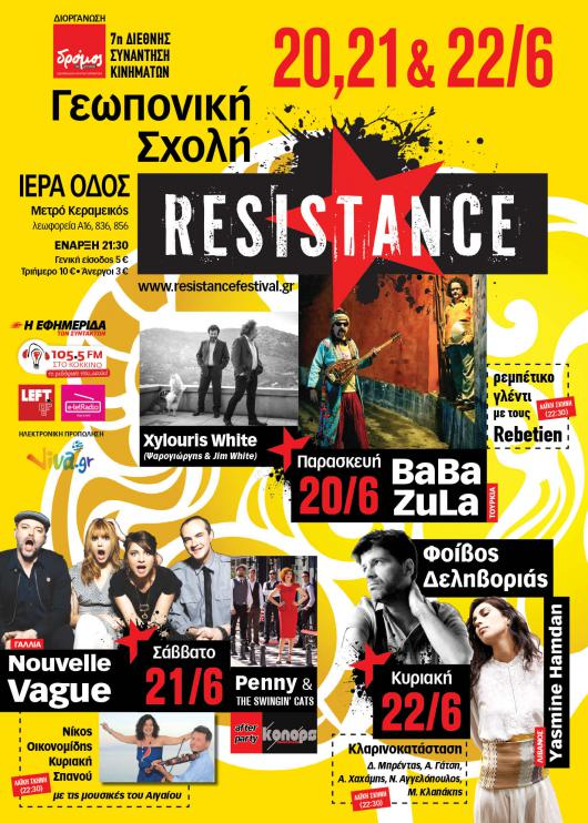 resistance 02