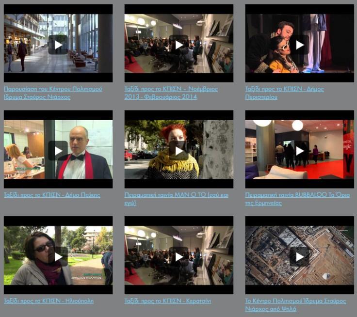 snfcc videos