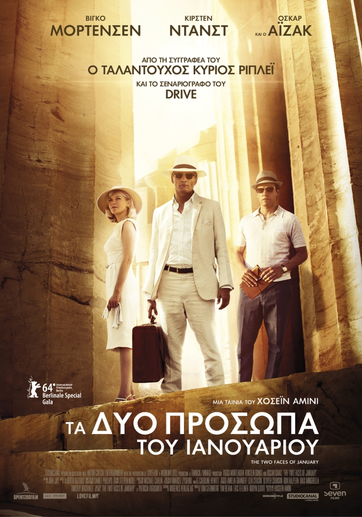 The-Two-Faces-of-January-greek-poster