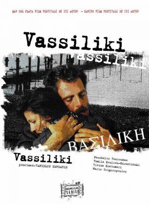 VASSILIKI