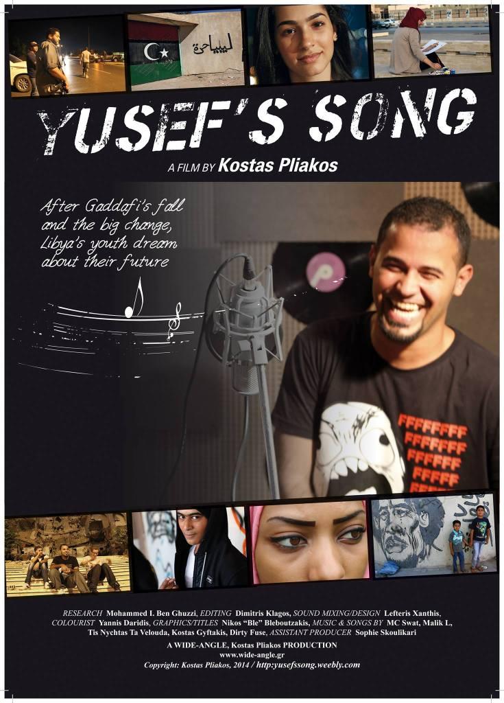 «Yusef's song»