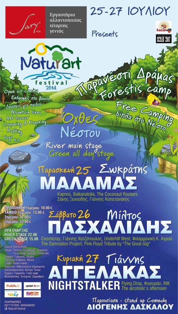 Naturart Poster Banner no sponsors
