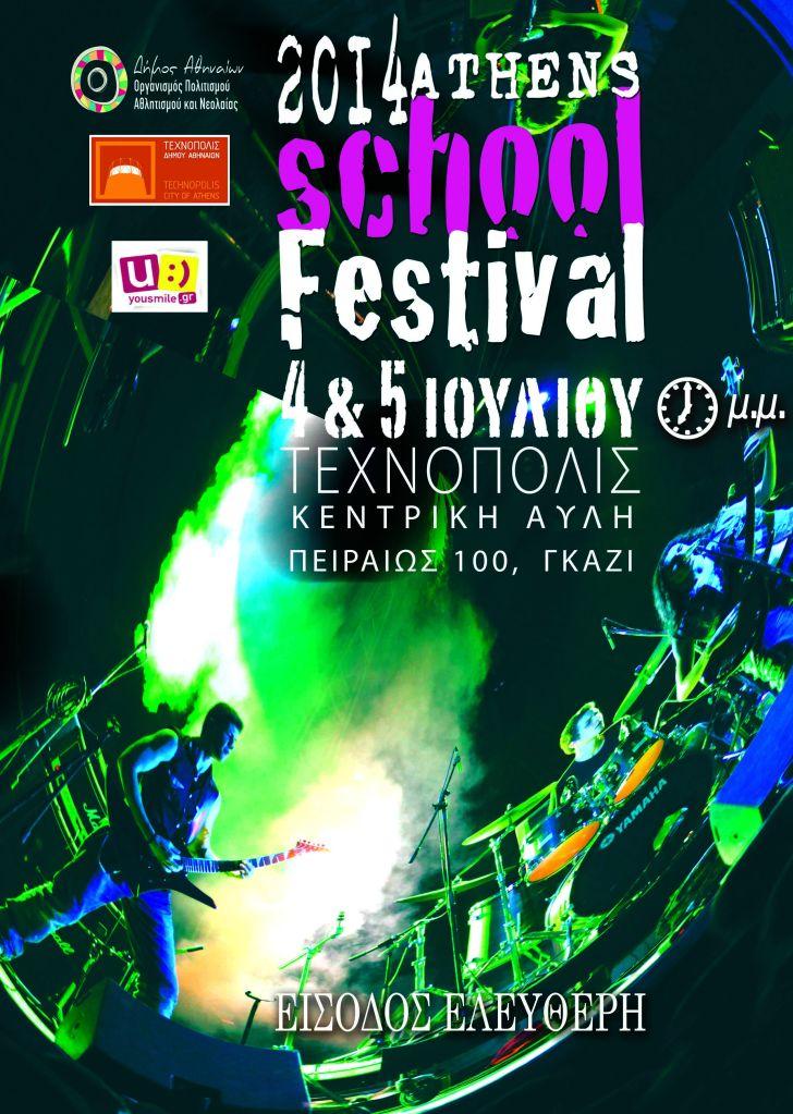 SCHOOL FESTIVAL