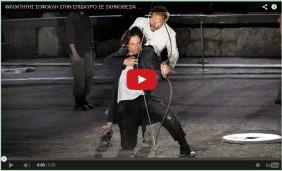 VIDEO FILOKTITIS