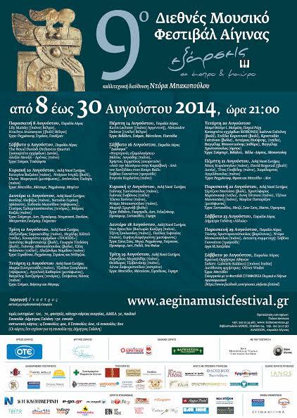 9o F. AEGINA 2014, poster
