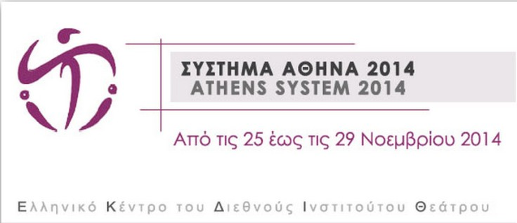 ATHENS SYSTEM 2014