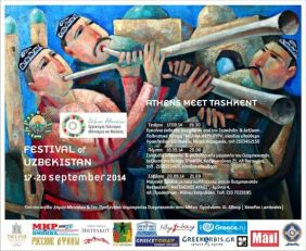 Festival Of Uzbekinstan