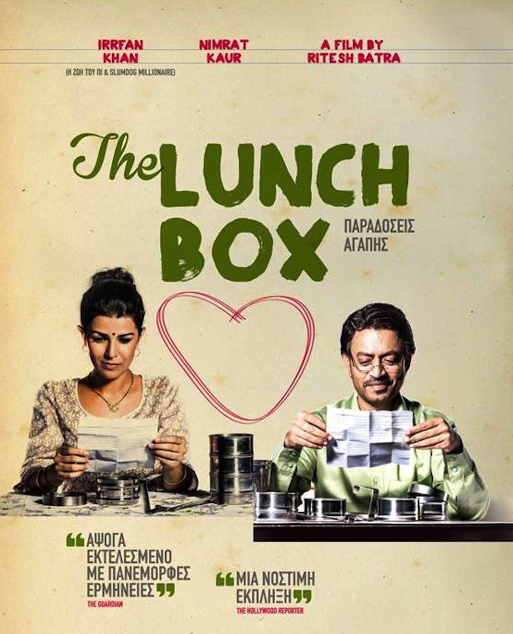 The Lunchbox poster gr