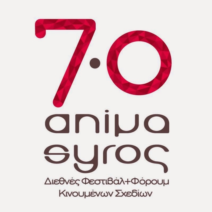 ANIMA_SYROS_7