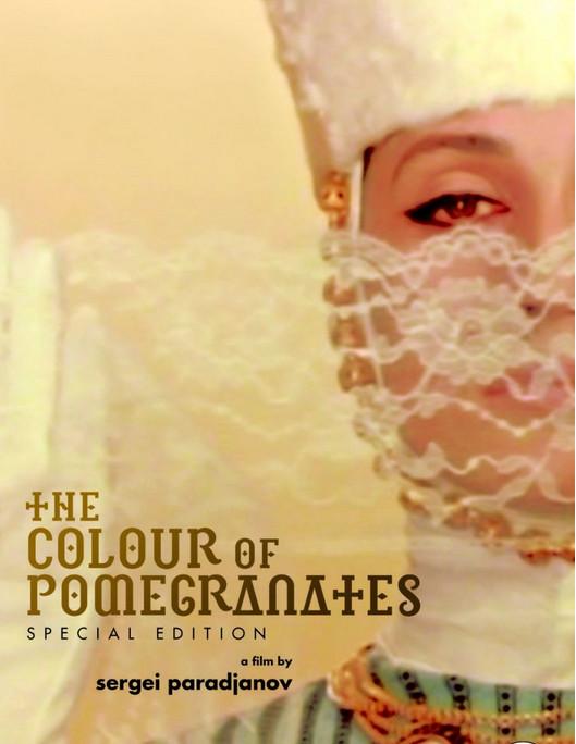 color-of-pomegranates-
