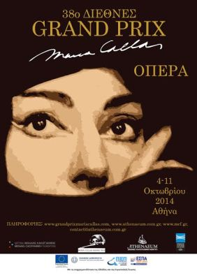 flyer_grand_prix_maria_callas