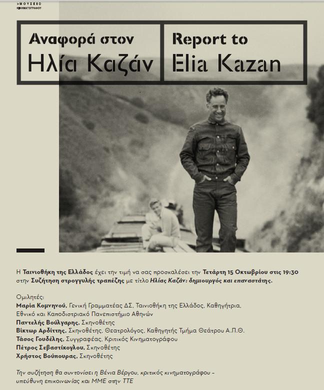 KAZAN SYZHTHSI