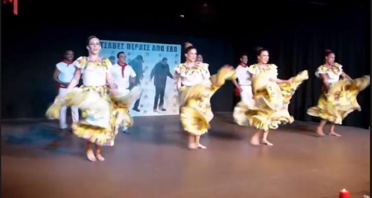 «Venezuela y Danza»