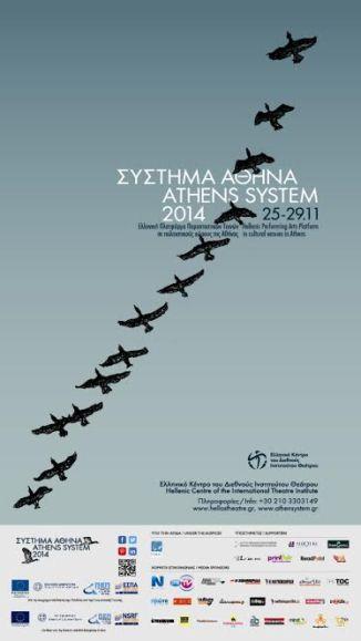systima athina 2014
