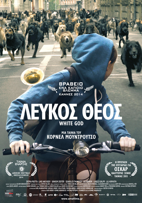 lefkos theos poster