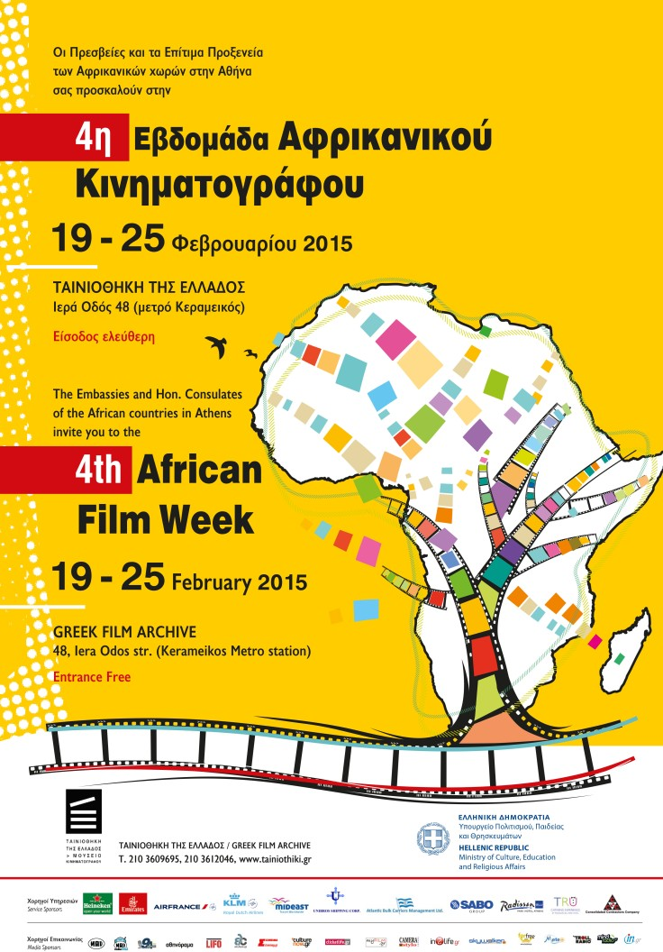 AFISA AFRICAN internet