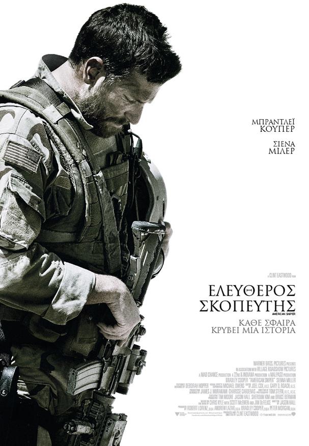 American_Sniper_Greek_poster