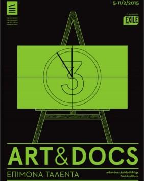 ART & DOCS POSTER