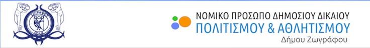 logo npddpa dimou zografou