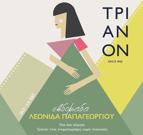 trianon-ebdomada-lewnida