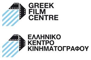 ELLINIKO-KENTRO-KINHMATOGRAFOY