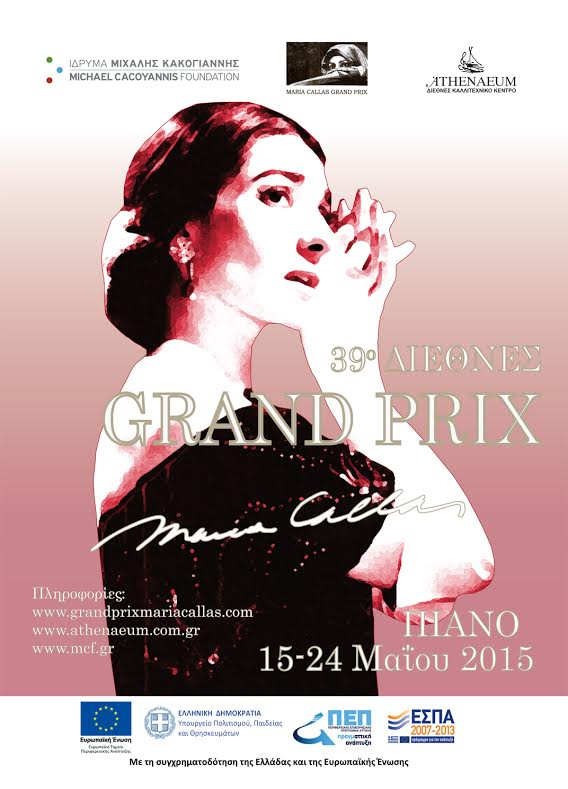 GPMC_Piano_Flyer
