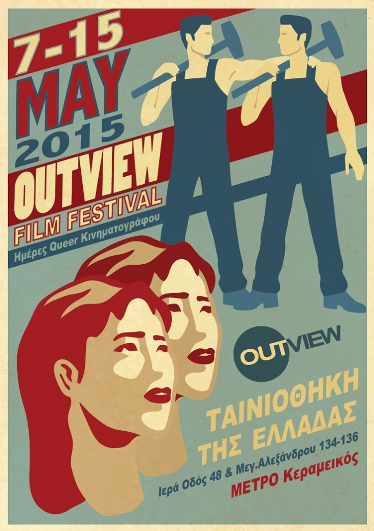 poster-outview2015