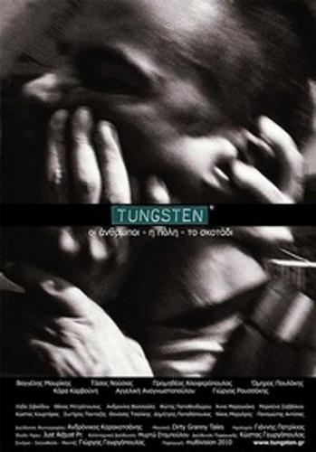 Tungsten_2011