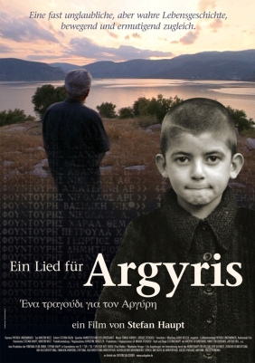 A Song For Argyris poster 01